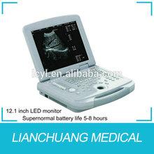 China portable veterinary ultrasound equipment