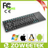 Wholesale french arabic keyboard / laptop keyboard for packard bell easynote / keyboard lenovo 3000 n100