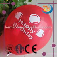 12inch birthday decoration latex balloon,custom packing