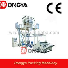 Hot sales! PE shrink film blowing machine/blown film extrusion machine
