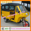 China Supplier Bus Motorcyle Tricycle/3 Wheel Motorcycle /Electric Tricycle For Passenger
