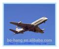 ยิงเรือถุงลมนิรภัยสำหรับเครื่องยนต์- skype: bhc-shipping004