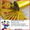 Matte Silk Golden Photo Paper for Inkjet Printing, Inkjet Metallic Photo Paper