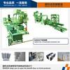 CLC Block Making Plant, AAC, Foam Concrete Block Making Machine, Lightweight Foam Concrete Block