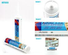Kafuter 300ml anti-fungus silicon sealant silicone free sealant acetic silicone sealant