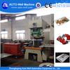 Disposable Takeaway Aluminum Foil Container Production Line