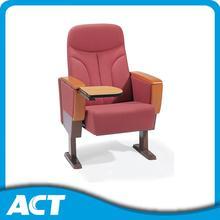 ACT hall seat football