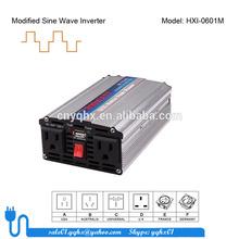 backup home 12v battery soalr power light wave combined inverter and battery