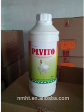 oral solution for phamaceutical animal broiler medicine