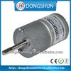 DS-33RS528 33mm gear motor dc high torque