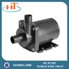 Garden Use Fountain 12V Submersible Pump