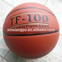 7# PU Standard Match Basketball