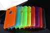 Skin Cover For Iphone 674406