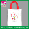 Best service for design non woven rice bag