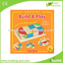 Educational toys wooden creative blocks - Build & Play
