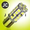 car led tuning light ba15s S25 bay15d led auto brake led light
