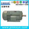 electric motor for conveyor belt 1500kw