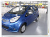 smart 5 seats electric car with EEC for sale made in china