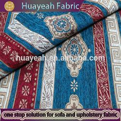 Classics design sofa fabrics pakistan