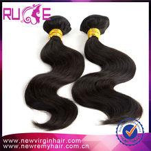 Smooth Black Star/Pearl Unprocessed Natural Raw Virgin Original Guangzhou 100% Cheap Brazilian Hair Weaving 18 inch