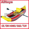2014 cheap custom used inflatable boat for sale