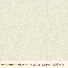 wood texture wallpaper of Drogba elegant design