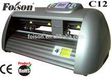 Foison C12 contour cutter plotter mini vinyl cutting plotter