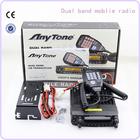 60W UHF+VHF powerful car radio Anytone AT-588UV dual band mobile radio
