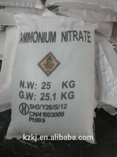 Ammonium Nitrate Nitrogen Fertilizer 99.53%