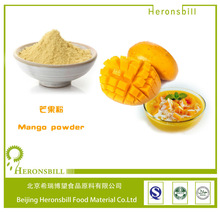 mango powder freeze dried 100% natural extract