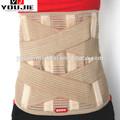 Profissional elástica respirável cintura apoio, apoio lombar, costura fina