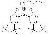 CAS NO 14516-71-3 UV absorber 1084 for polyethylene greenhouse films