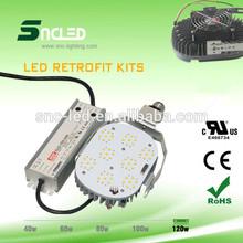 Hot product for 2014 DLC UL aluminum leaf led retrofit kit, retrofit led street light with 5 years warranty