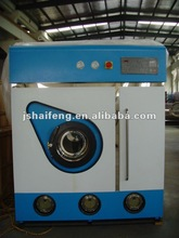 Petrol dry cleaning machine for laundry shop and hotel