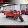 HUJU 200cc three-wheeled motorcycle frame /truck cargo tricycle/motorcycle truck 3-wheel tricycle