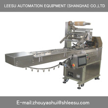 SGM060-3B-P/T Small High Speed Automatic Horizontal Pillow Dried Beef Packing Machinery
