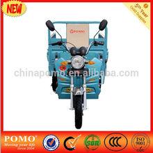 2014 New Design 3 wheel trike motorcycle