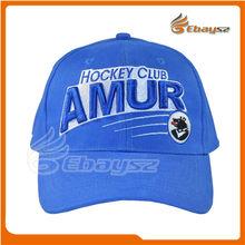 New fashion wholesale basketball hats