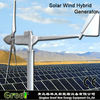 HOT! 5kw horizontal axis wind solar generator system, on grid/ off grid hybrid solar wind power generator,