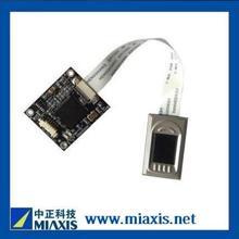 Fingerprint Scanner SM-62U with Living Finger Detection for Fingerprint Access System