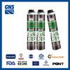 ozone-resist pu foam spray/super strong pu foam