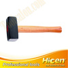 DIN 6475 High Quality Stoning Hammer with Fine Hickory Wooden Handle
