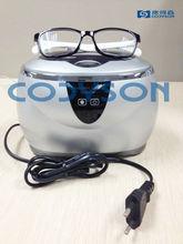 Codyson Ultrasonic Jewelry & Eyeglass Cleaner With Digital Timer CD-3800B