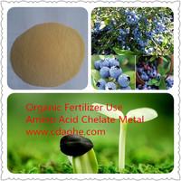 Calcium Amino Acid Chelate Made in China