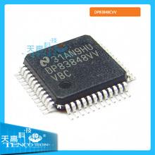 ic price list DP83848CVV electronic passive components