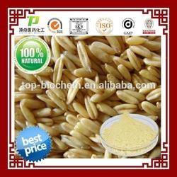 Factory supply 100% Natural Natural Beta Glucan Beta-1,3/1,6-D-Glucan Powder