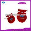 custom jewelry small velvet bag wholesale