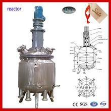 raw material for baby diaper in shanghai reactor machine