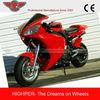 110cc or 125cc Super Pocket Bike (PB111)