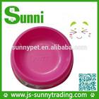 [Sunni]Useful popular customized automatic magnetic rectangular resin pet bowl dish